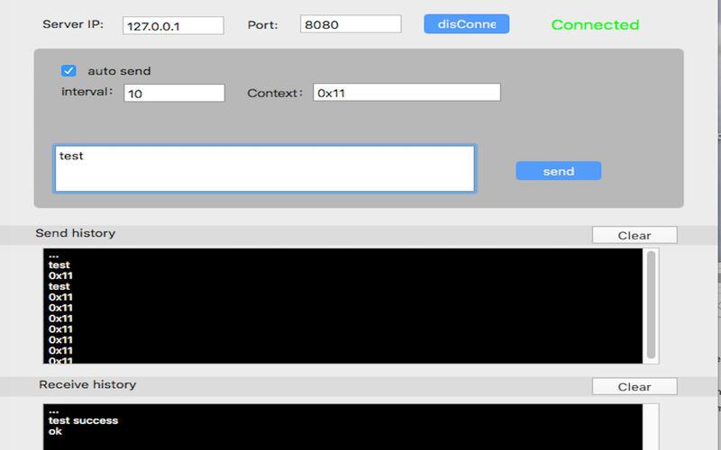 xSocket Screenshot - 3
