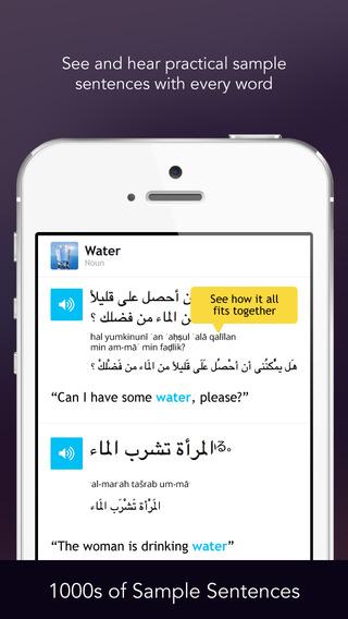 Learn Egyptian Arabic Vocabulary - Free WordPower iPhone Screenshot 4