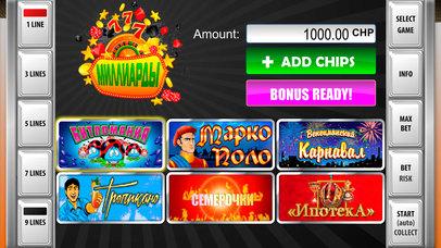 Screenshot 1 Игровые автоматы Миллиарды — слоты в стиле ретро