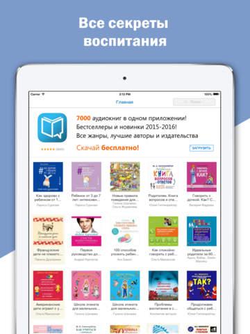 Всё о детях: лучшие книги по воспитанию ребенка от известных педагогов