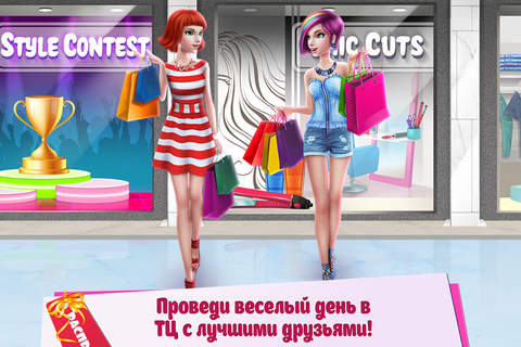Shopping Mall Girl screenshot 3