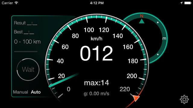 Speedometer [GPS] Screenshots