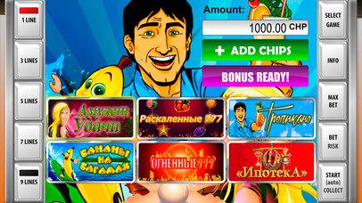 Screenshot 1 Fantasy Slots — лучшие сказочные слоты