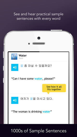 Learn Korean Vocabulary - Free WordPower iPhone Screenshot 4