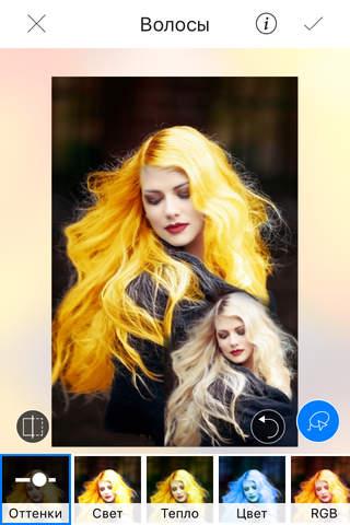 FaceX - Perfect Selfie & Portrait screenshot 2