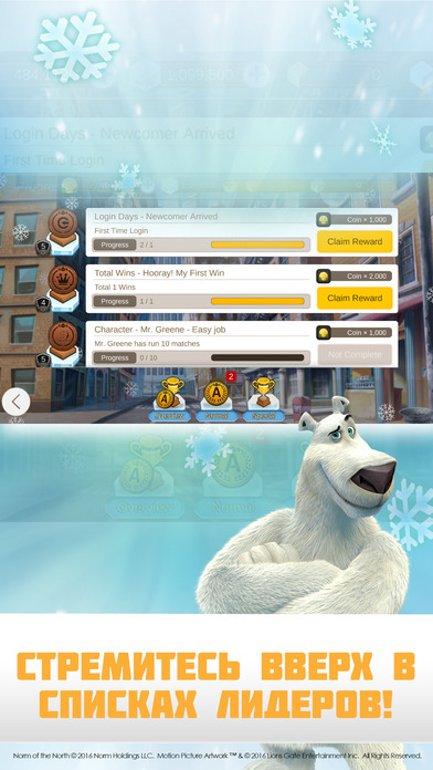 Arctic Dash: Norm of the North Screenshot