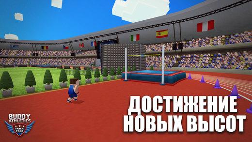 Бадди Легкая атлетика - Легкая атлетика Screenshot