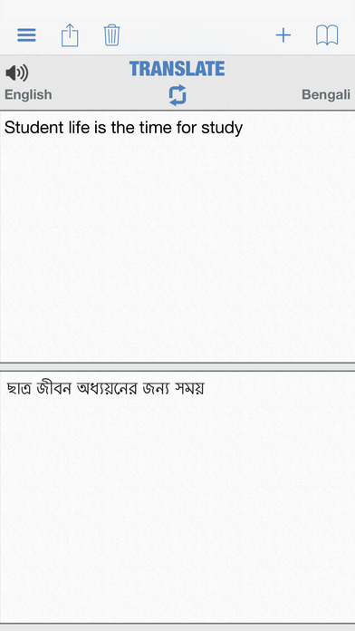 bengali to english dictionary download pdf
