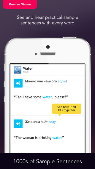 Learn Ukrainian Vocabulary - Free WordPower iPhone Screenshot 4