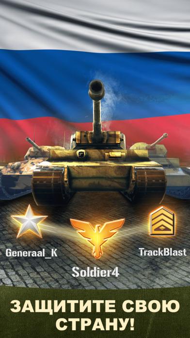 Скриншот War Machines: Бесплатные Oнлайн Игры про Танки