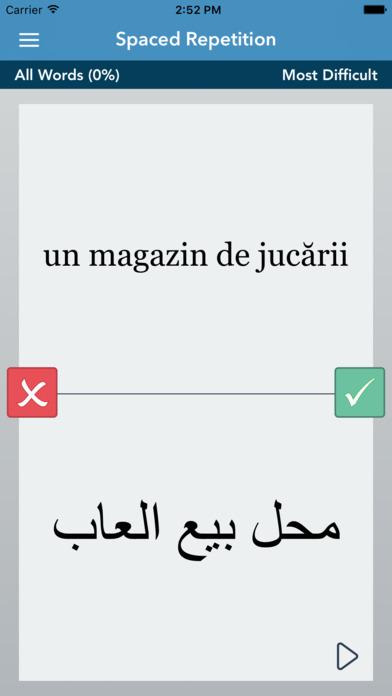 AccelaStudy® Romanian | Arabic iPhone Screenshot 2