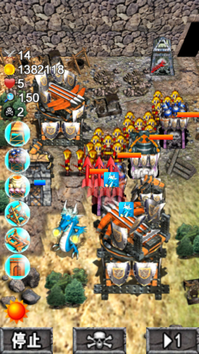 The Legend of Imperial Defence2 iPhone Screenshot 1