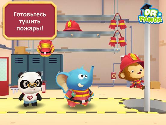 Скачать Пожарная команда Dr. Panda