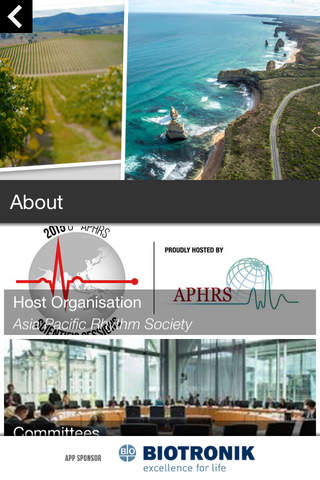 APHRS 2015 screenshot 3