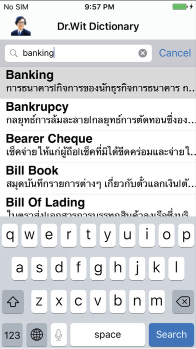 Dr. Wit's Banking Dictionary iPhone Screenshot 2