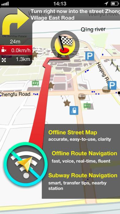 Sofia Map iPhone Screenshot 1