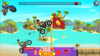 Xtream Crazy Bike Race screenshot 3