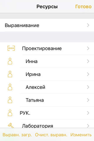 OmniPlan 3 screenshot 4