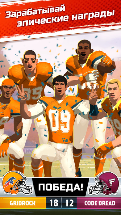 Screenshot 5 Rival Stars College Football