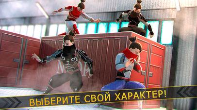 Screenshot 3 супер ниндзя мир — милый мультфильм город гонка