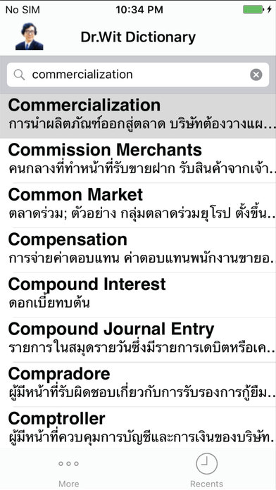 Dr. Wit's Commerce Dictionary iPhone Screenshot 3