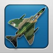 Phantom Leader for Mac icon
