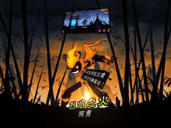 火柴人联盟2-正统续作Online版、战斗激爽升级、丰富的英雄跟操作体验(目标:100个英雄) Screenshots
