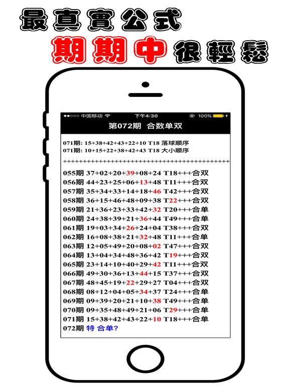 168公式大全-香港六合彩特码开奖直播,提供免费公式规律