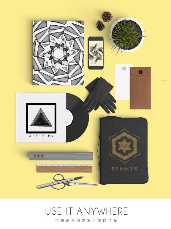 Symmys 画板 - 发挥你的创造力与想象力,随时随地进行图形创作 - 截图 4