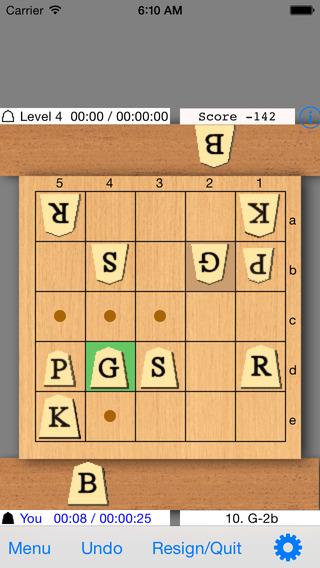 5x5 Shogi (MiniShogi) K55 iPhone Screenshot 1