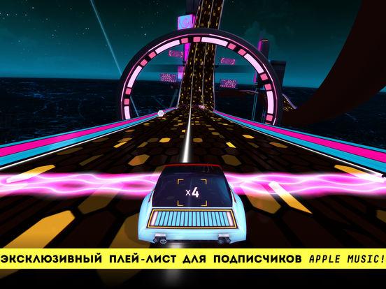Riff Racer: Race Your Music Screenshot
