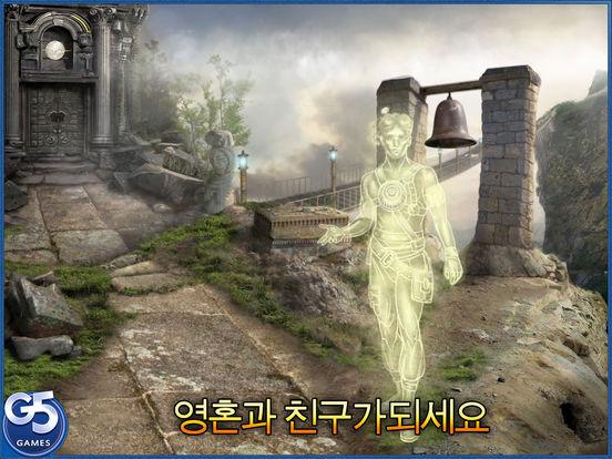 Inbetween Land HD (Full) 앱스토어 스크린샷