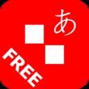Alphabet Solitaire Z - Japanisch (ASZ) Free