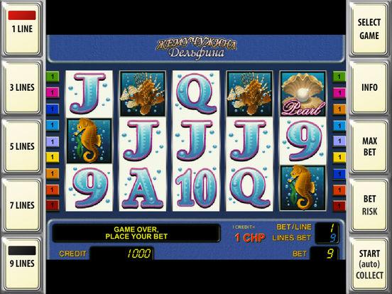 баги в интернет казино