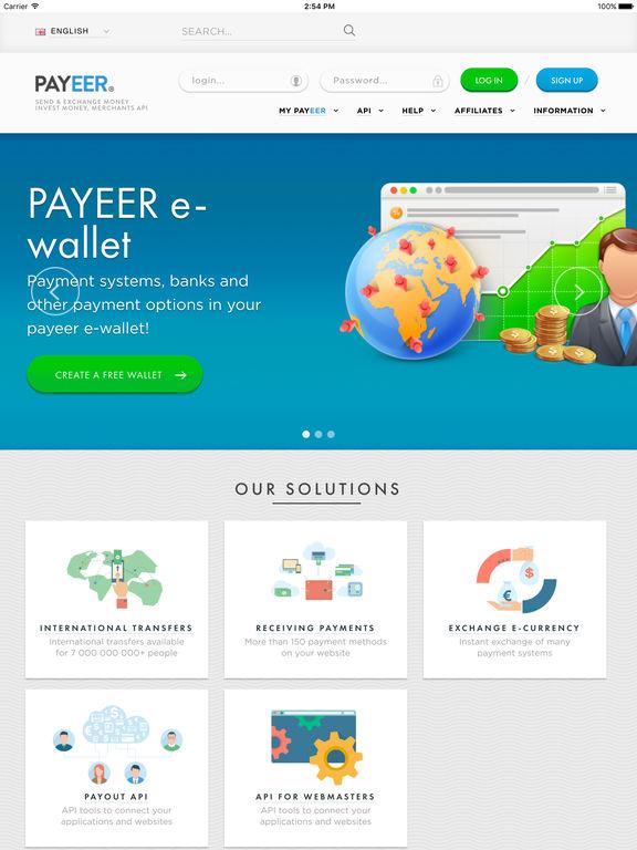 Скачать приложение payeer