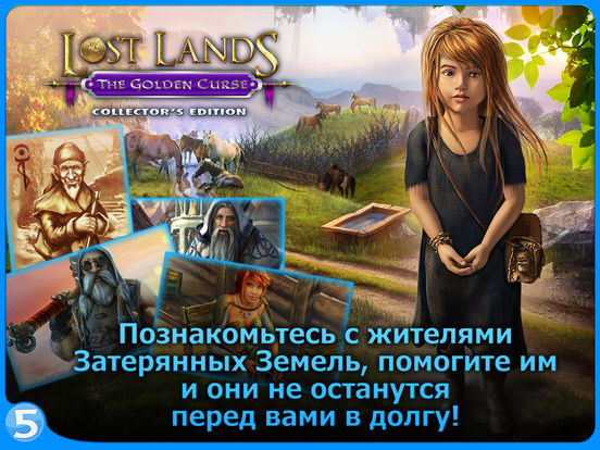 Скачать Lost Lands 3: The Golden Curse HD (Full)