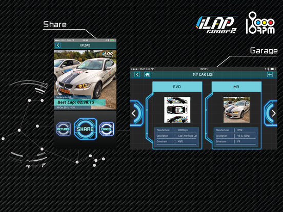 iLapTimer 2:Motorsport GPS Lap Timer & Data Logger Screenshots