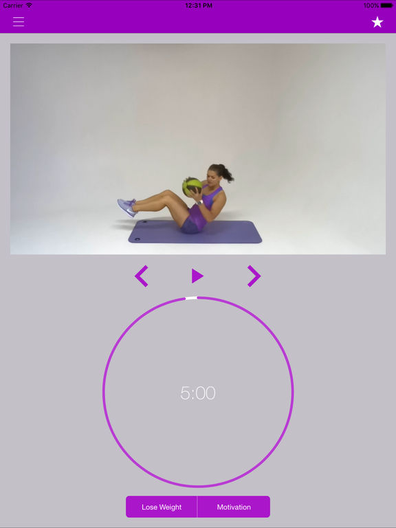 7 minute Medicine Ball Workout Routine Screenshots