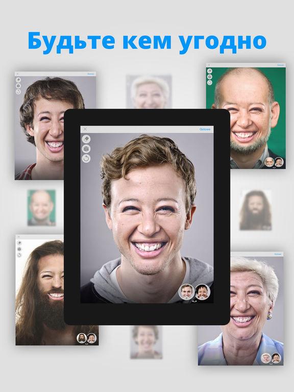 Face Switch - Change & Swap Screenshot