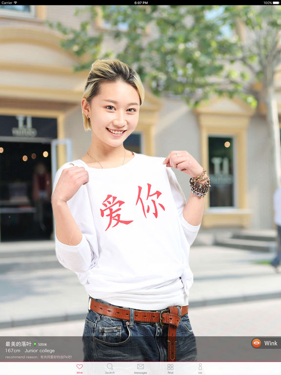 jiayuan dating app This fate: android app (45 ★, 100,000+ downloads) → jiayuan as china's famous dating platform, we provide professional online dating service for 170 million single.