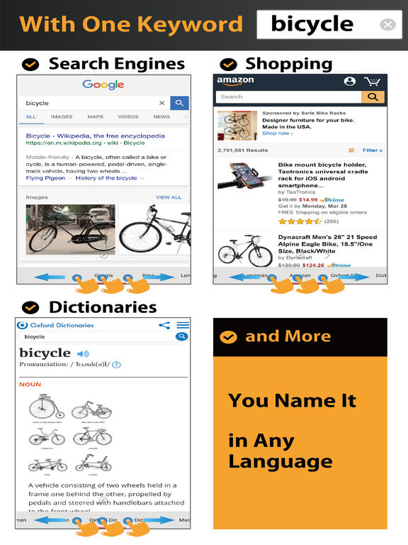 Touch Search - The Most Efficient Way to Search (Almighty Dictionary) Screenshots