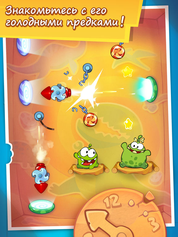 Cut the Rope: Time Travel HD Screenshot