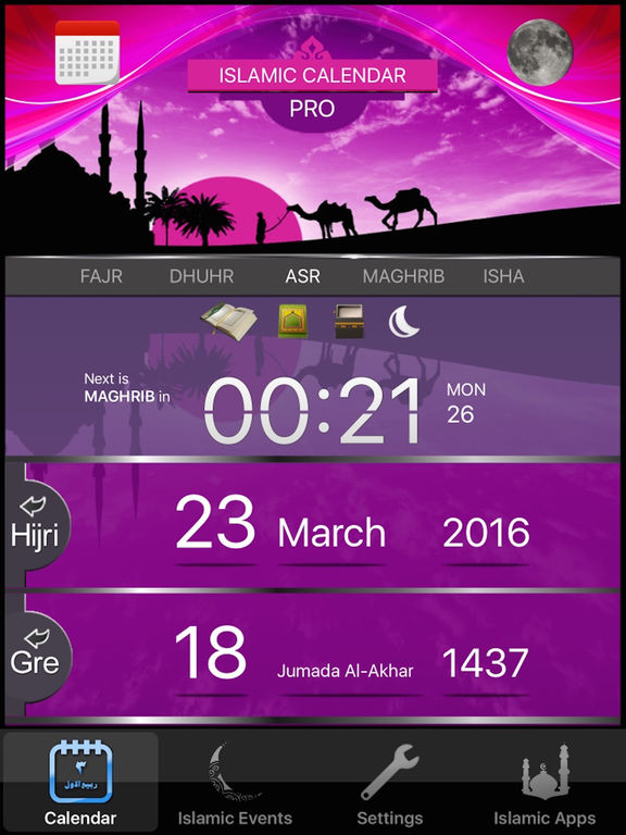 Islamic Calendar - التقويم الهجري - Muslim Hijri Calendar : with Al Quran Verse and Hadith Reminders, Find Ramadan Month & Hajj Days, Moon Phases, Lunar Calendar ( Islam ) screenshot