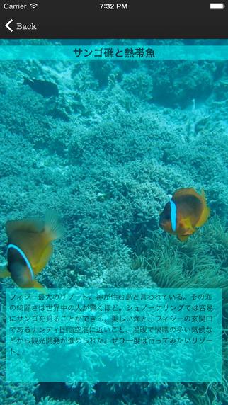 Fiji Islands HotSpot