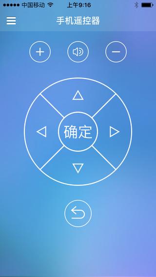 玩生活App|Me罐免費|APP試玩