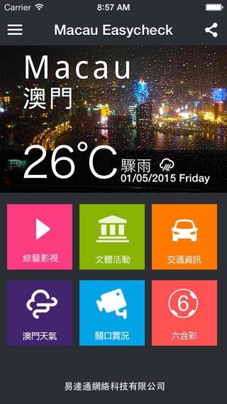 Macau EasyCheck