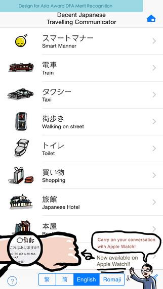 评书_岳飞传_9|不限時間玩書籍App-APP試玩 - 傳說中的挨踢部門