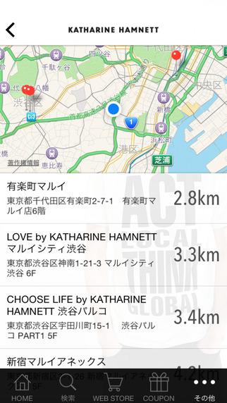 玩免費書籍APP|下載KATHARINE HAMNETT app不用錢|硬是要APP