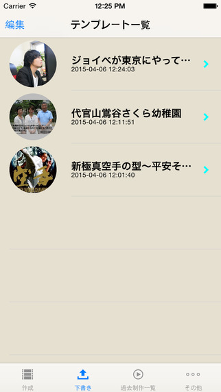 玩攝影App|MOVIEfinger免費|APP試玩