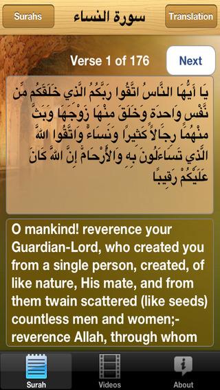 Quran Majeed PRO القرآن